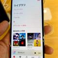 Photos: iPhone XS No - 6:ミュージックアプリ(※ピンぼけ)