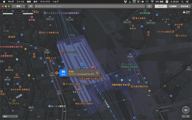 macOS Mojaveの「ダークモード」- 4:マップアプリ