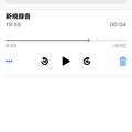 Photos: ボイスメモアプリ - 2