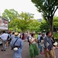 写真: ニコニコ町会議 2018 No - 3