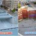 ささしまライブ24:建設中と開通後の笹島線と椿町線の交差点付近の道路 - 9