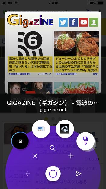 Opera Touchの「ファストアクションボタン」- 3:タブプレビュー