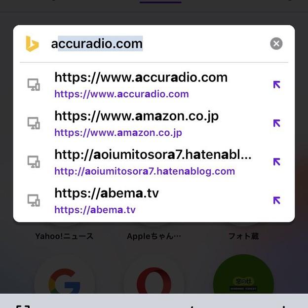 Opera Touch:検索サジェストに接続中のPC版Operaの履歴が表示? - 2