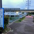 桃花台線の桃花台東駅周辺撤去工事(2018年10月11日) - 32