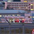 写真: エアポートウォーク名古屋 No - 6:航空消防隊の車両?