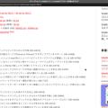 写真: Vivaldi 2.1.1332.4:YouTubeなどで使えるビデオポップアウト機能を搭載! - 4(他のページでも表示可能)