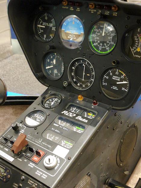 エアポートウォーク名古屋:乗って記念撮影ができるヘリコプター - 14