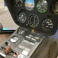 Photos: エアポートウォーク名古屋:乗って記念撮影ができるヘリコプター - 14