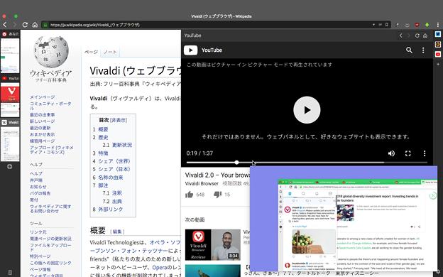 Vivaldi 2.1.1332.4:WEBパネルの動画もポップアウト可能! - 6