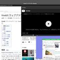 写真: Vivaldi 2.1.1332.4:WEBパネルの動画もポップアウト可能! - 6