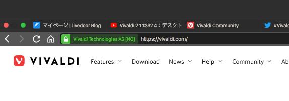 Vivaldi 2 1 1332 4:デスクトップから戻ると上に謎のバー - 4