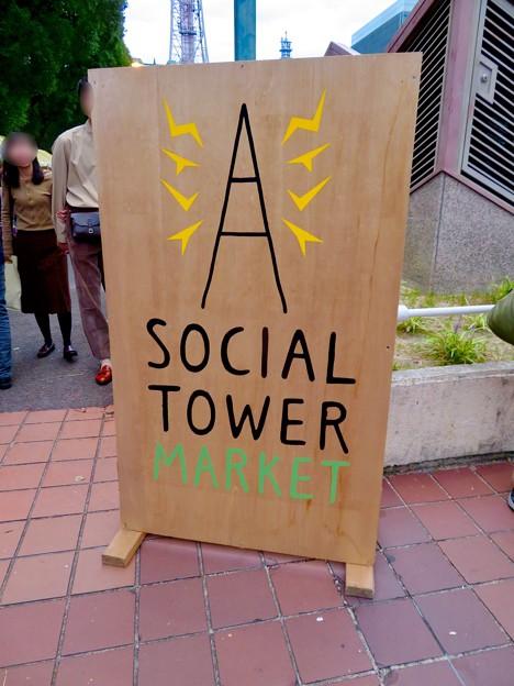 Social Tower Market 2018 No - 7