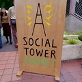 Photos: Social Tower Market 2018 No - 7
