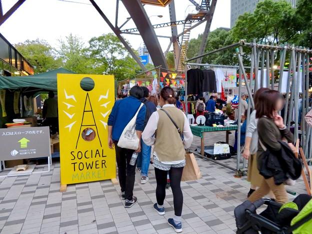 Social Tower Market 2018 No - 15
