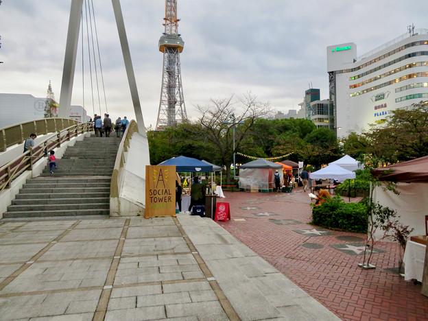 Social Tower Market 2018 No - 30