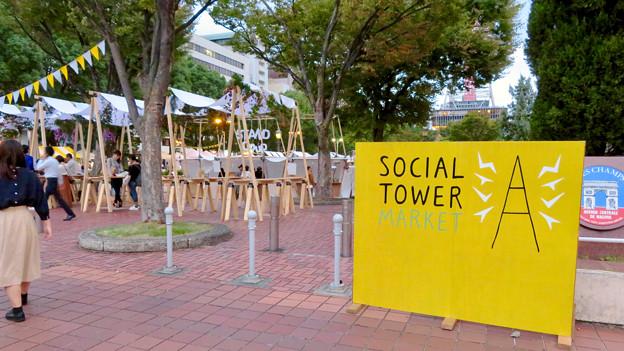 Social Tower Market 2018 No - 37