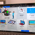 Photos: Surface Pro 6 No - 4:機能紹介アプリが良い感じ♪