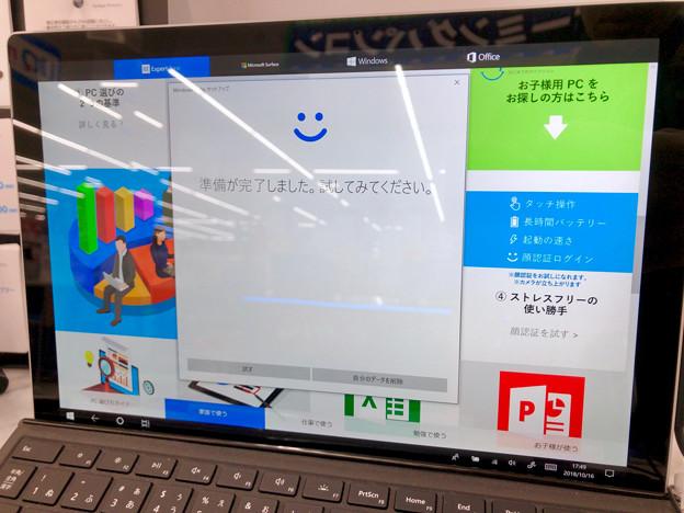 Surface Pro 6 No - 8:Windows Hello試すアプリ