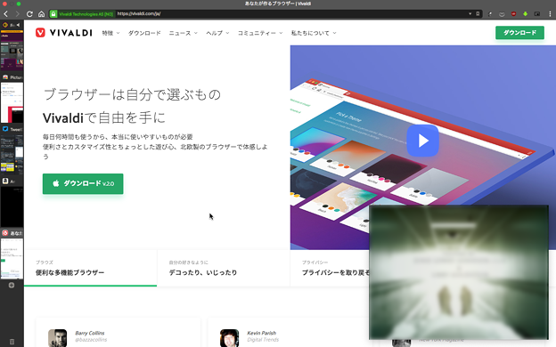 Chrome拡張「Picture-in-Picture」:Amazonプライムビデオの動画もPinP可能! - 2