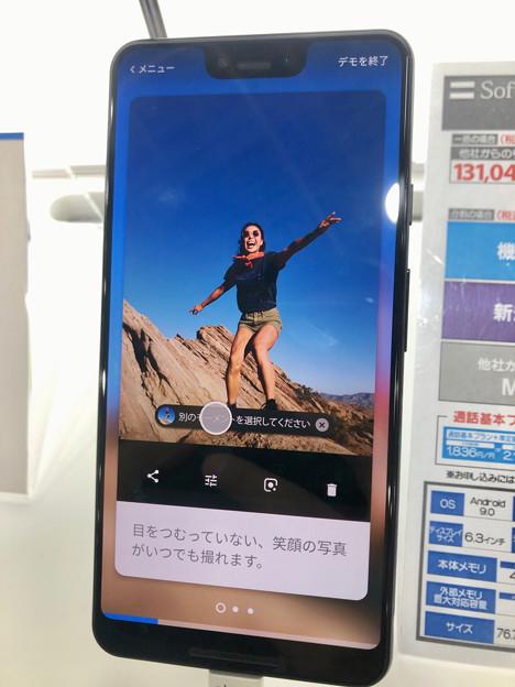 Photos: Pixel 3 XL No - 5