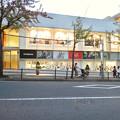 Photos: 星が丘テラスにTREKのお店がオープン!? - 1