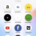 写真: Opera Touch:PC版と未接続時のホーム画面 - 1(トップサイト)