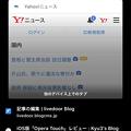 写真: Opera Touch;PC版接続時のタブ一覧下にPCで今開いてるタブ - 1
