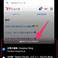 写真: Opera Touch;PC版接続時のタブ一覧下にPCで今開いてるタブ - 2