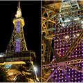 Photos: 真下から見上げた夜の名古屋テレビ塔のエレベーター - 4