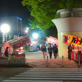 名古屋まつり 2018:夜の久屋大通公園会場 No - 9