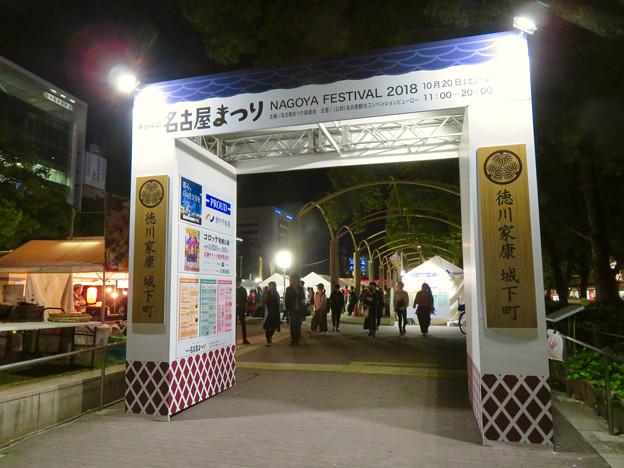 名古屋まつり 2018:夜の久屋大通公園会場 No - 13