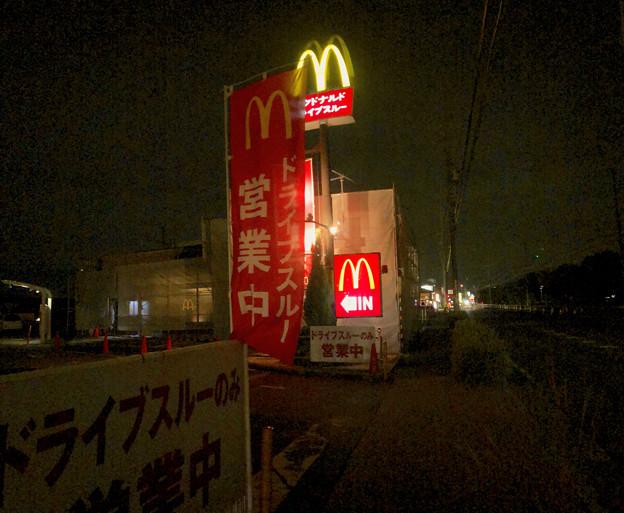 春日井市民病院前のマクドナルド、改装中でドライブスルーのみに? - 2(パノラマ)