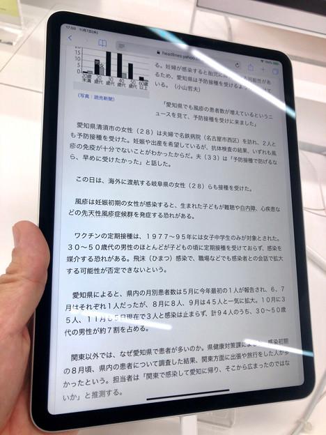 新型iPad Pro 11インチ - 6:Safariでニュース閲覧(縦持ち)