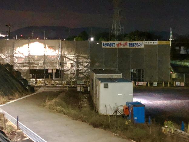 桃花台線の桃花台中央公園南側高架撤去工事(2018年11月7日) - 2