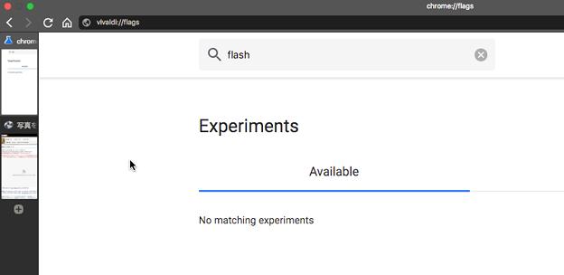Vivaldi 2.2.1360.4:Flashの許可設定リセット止める項目が無くなる…