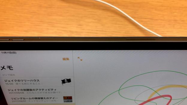 iPad Pro 12.9インチ 2018 No - 3:Apple Pencilを充電できるところ