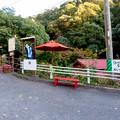 Photos: 定光寺川沿いにある「薬膳茶ソイビーンフラワー at きらら」 - 2