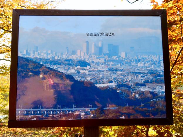 秋の定光寺 No - 23:展望台から見える景色(名古屋駅方面)