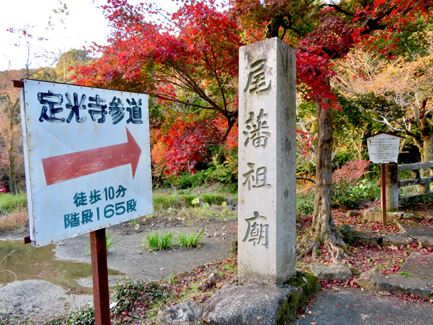 秋の定光寺 No - 81