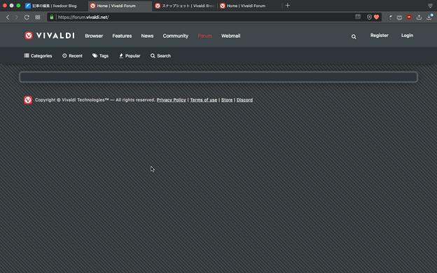 Vivaldi公式フォーラム:ログインしない状態だとコンテンツ表示されず…