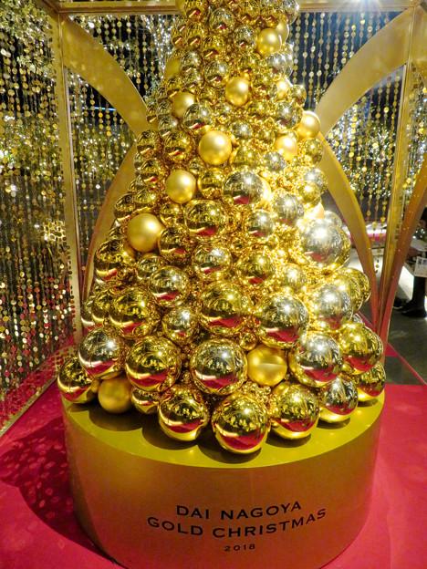 すごく雰囲気が良かった、大名古屋ビルヂング5階「スカイガーデン」のクリスマス・イルミネーション - 10