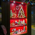 Photos: ゲートタワーのクリスマス・イルミネーション 2018 No - 6