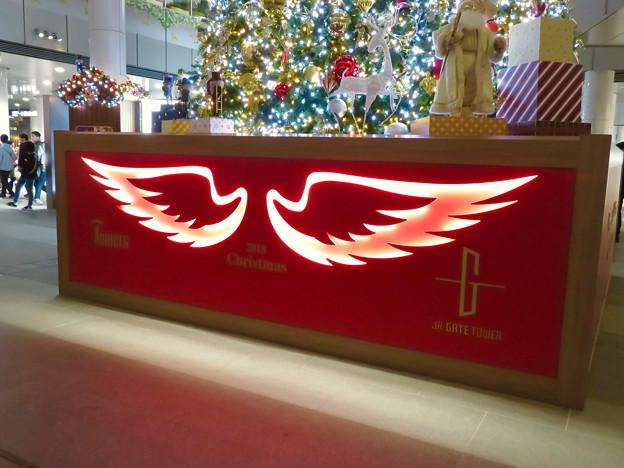 ゲートタワーのクリスマス・イルミネーション 2018 No - 9