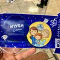 Photos: 名古屋駅コンコースで行われてた「ニベア50週年記念キャンペーン」でもらった、さくらももこさんデザインのトレー