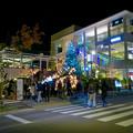 Photos: 星が丘テラスのクリスマス・イルミネーション 2018 No - 13
