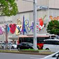 Photos: ミッドランドスクエア1階「ルイヴィトン」の壁の装飾 - 2