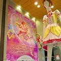 ナナちゃん人形:アイドル育成ゲームのキャラ? - 5