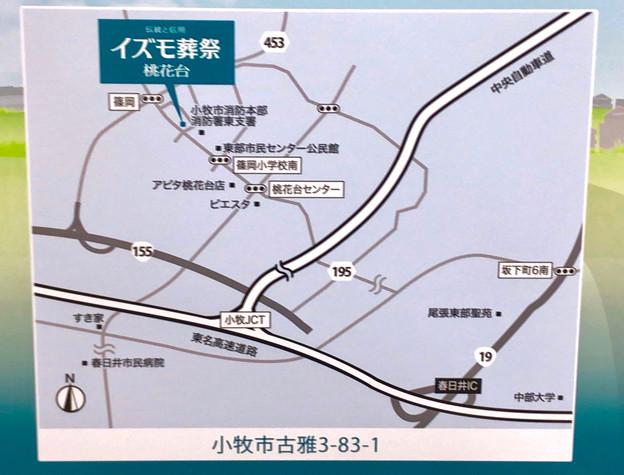 旧サンクス桃花台店に建設中の「イズモ葬祭桃花台」は1日1組限定!? - 3