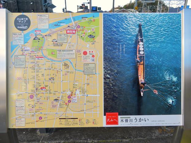 犬山遊園駅前にある周辺案内図