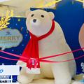 Photos: 名古屋クリスマスマーケット 2018 No - 2:入り口付近に大きなシロクマ!?